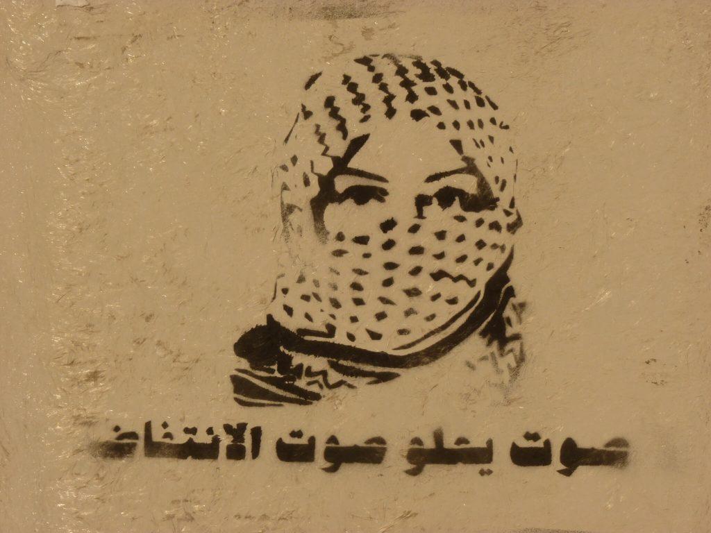 Keffiyeh Graffiti