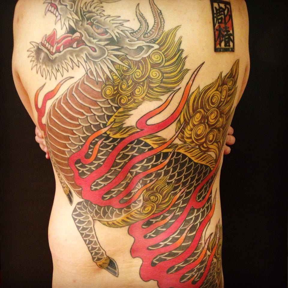 large back tattoo